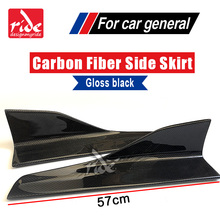 Universal Side Skirt Car Body Kits Wing Bumper Carbon fiber Fits For PEUGEOT RCZ 2-Doors Coupe Splitters Flaps E-Type