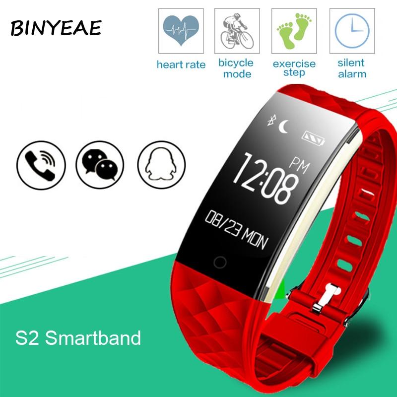 imágenes para BINYEAE S2 Banda Inteligente Modo de Ritmo Cardíaco Bicicleta Ejercicio Paso Pulsera de Alarma Silenciosa Impermeable Bluetooth para Android IOS