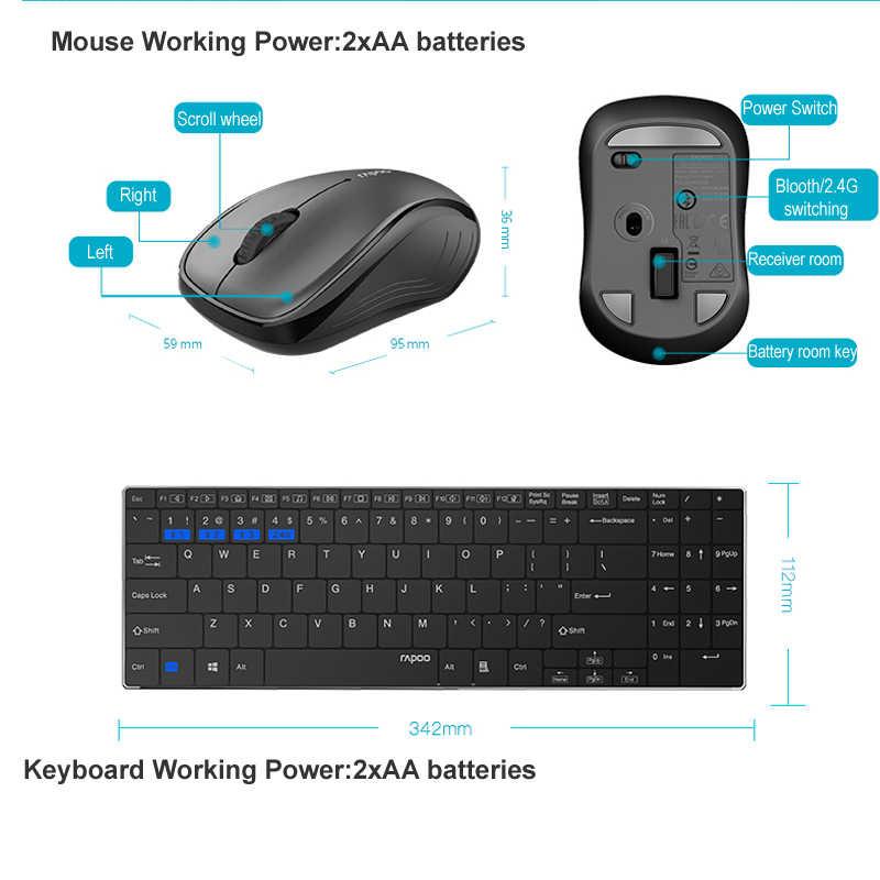 新 Rapoo 9060 メートルマルチモードサイレントワイヤレスキーボードマウスコンボ Bluetooth 3.0/4.0 RF 2.4 グラムスイッチ 3 デバイス間の接続