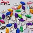 Cong Shao 100pcs 5*1...