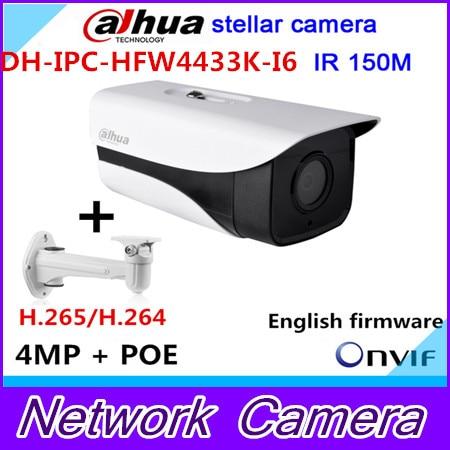 все цены на Original Brand stellar camera 4MP Brand-IPC-HFW4433K-I6 Network IP IR Bullet H265 H264 SD card slot IPC-HFW4433K-I6 онлайн