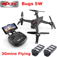 MJX Bugs 5W B5W 5G FPV Quadcopter GPS Drones with Camera HD 1080P RC Drone With Camera WIFI Auto Return Brushless RC Helicopter