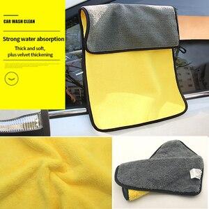Image 3 - מיקרופייבר מגבת רכב טיפול ליטוש כביסה מגבות אוטומטי כביסה ייבוש בד מיקרופייבר עבה קטיפה מגבת רכב לשטוף אבזרים
