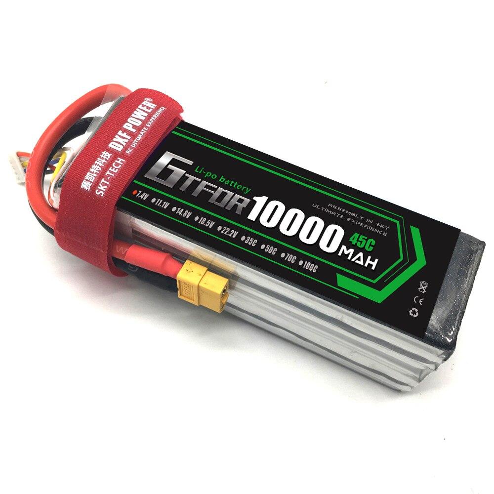 GTFDR 2S 7.4V 10000mAh 45C lipo