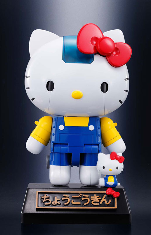 Japan Anime HELLO KITTY Original BANDAI Tamashii Nations Chogokin Action Figure - Hello Kitty (Blue) red black 8 layered pettiskirt red sparkle number ruffle red bow tank top mamg579