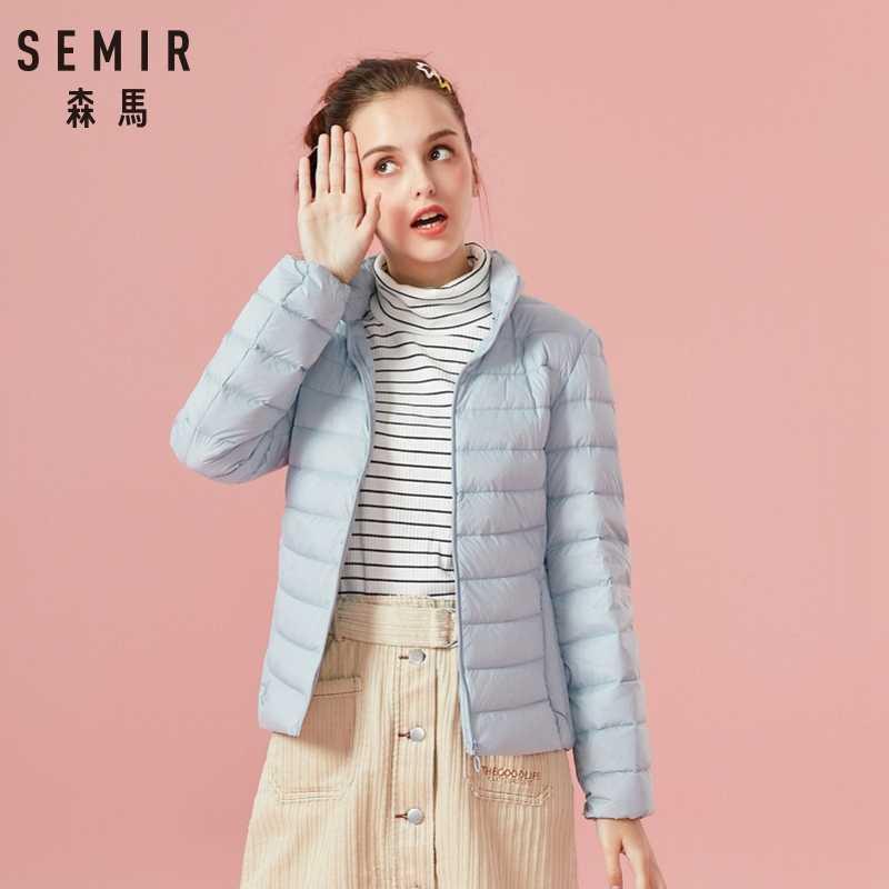 SEMIR 2020 겨울 다운 재킷 여성 짧은 재킷 새로운 다운 후드 따뜻한 가을 슬림 코트 여성 캐주얼 탑스 겨울 자 켓
