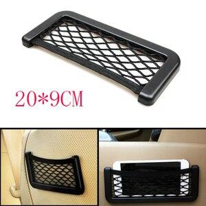 Image 2 - 3 Sizes Car Net Organizer Pockets Car Storage 20*9CM/17*8 CM/14*8CM For Tools Mobile Phone Seat Side Net Automotive Bag Black