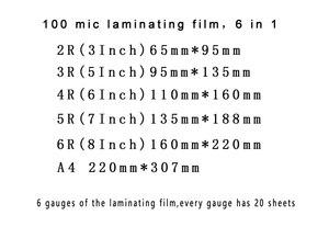 "Image 4 - 100mic 6 크기 (3 ""5"" 6 ""7"" 8 ""a4) 열 라미네이팅 필름 pet + eva plastifieuse 롤 라미네이터 플라스틱 plastificadora 120 pcs"