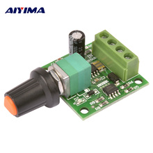 AIYIMA Mini PWM 2A 30W DC Motor 1.8V-15V Controller Module Adjustable Speed Regulator Control Governor Switch DC-DC Gover Board