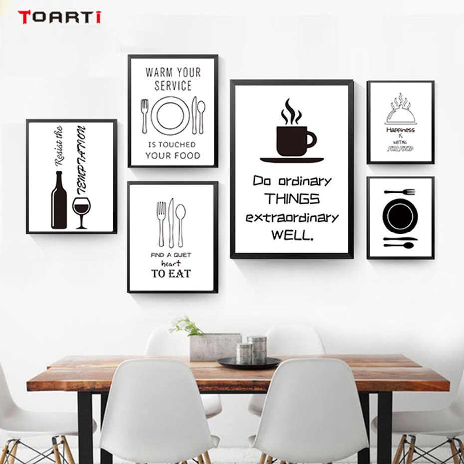 Black White Minimalist kitchen wall art Canvas Painting picture ...