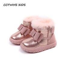 Cctwins дети 2018 зимние для маленьких девочек модные Полусапожки малышей бренд Бабочка зимние сапоги детская обувь из натуральной кожи CS1530