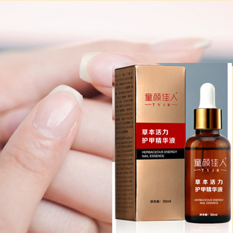 30ML nail problem treatment of onychomycosis Repair nails nursing ringworm of nails leuconychia Essential oil regeneration gel Онихомикоз