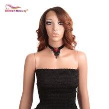 24 インチルーズウェーブロング茶黒合成レースフロントかつらグルーレス高温繊維自然なかつら女性のためのゴールデン美容