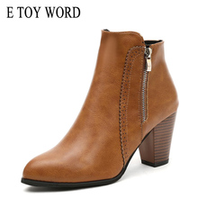 Buy E TOY WORD Autumn Booties Women Shoes thick-soled Martin boots PU Leather high heel Boots British wind Chelsea Women Boots directly from merchant!