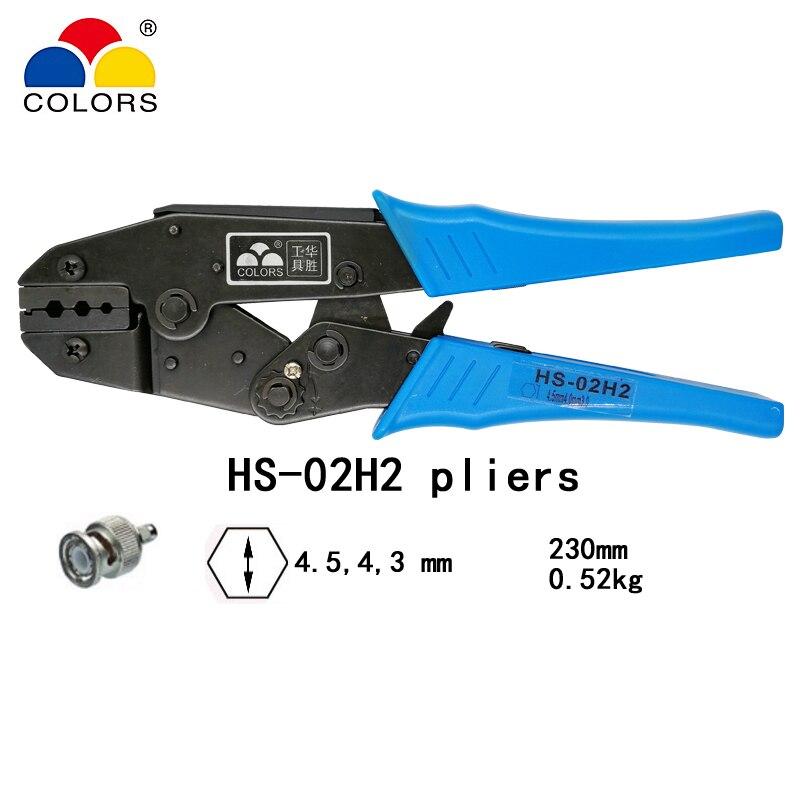 HS-02H2 pliers