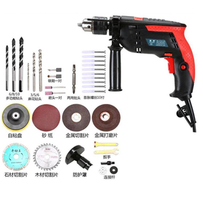 220V 1200W Speed Adjustable 13mm AC Impact Drill Electric Hammer Electric Drill Power Drill Woodworking Power