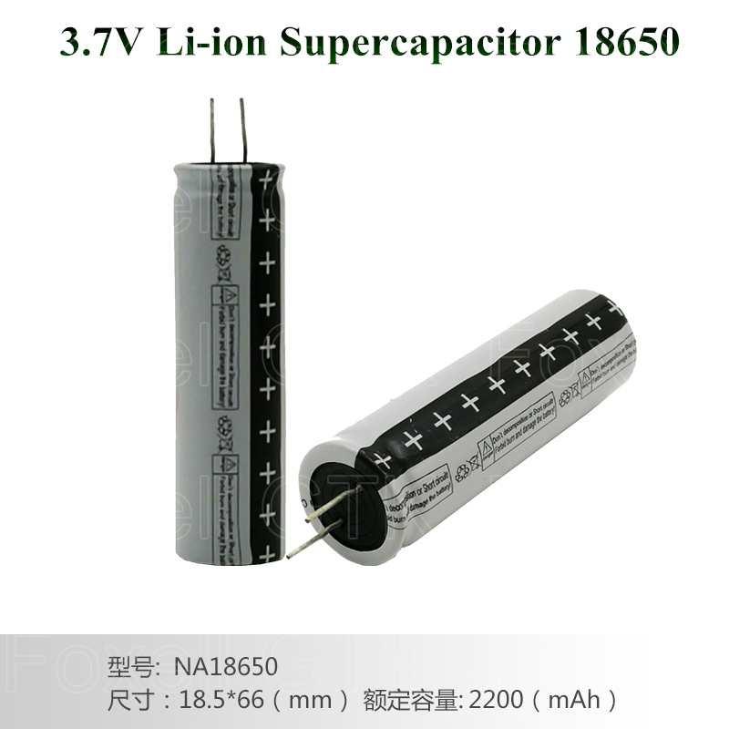 20pcs Lithium ion super capacitor 18650 3 7v 2200mah start