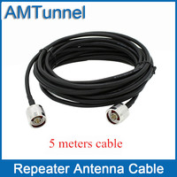 5 Meters 50 3 Low Loss Coaxial Cable For Connecting Antenna To The Cell Phone Signal