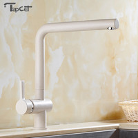 360 Degree Rotation Bathroom Kitchen Faucets Oatmeal Color Ceramic Valves Hot Cold Water Mixer Sink Swivel