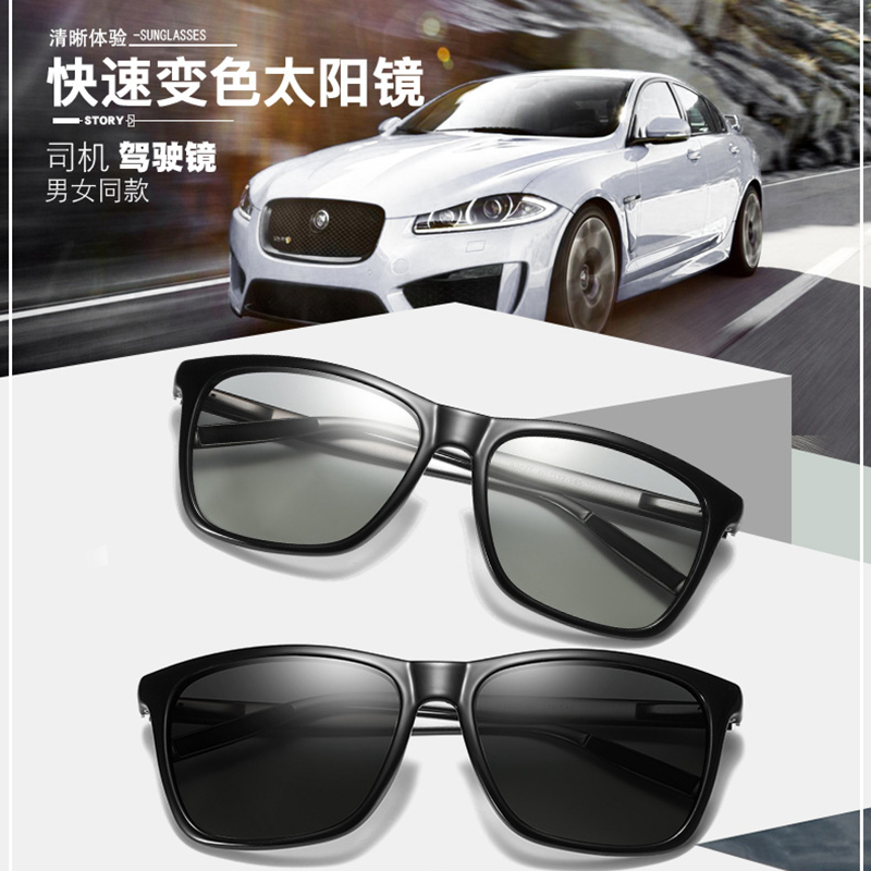 fb3f51fc2b7a ZJHZQZ Photochromatic Sunglasses Men Retro Polarized Driving Vintage Fashion  Shades Transition Chameleon Lens-in Sunglasses from Apparel Accessories on  ...