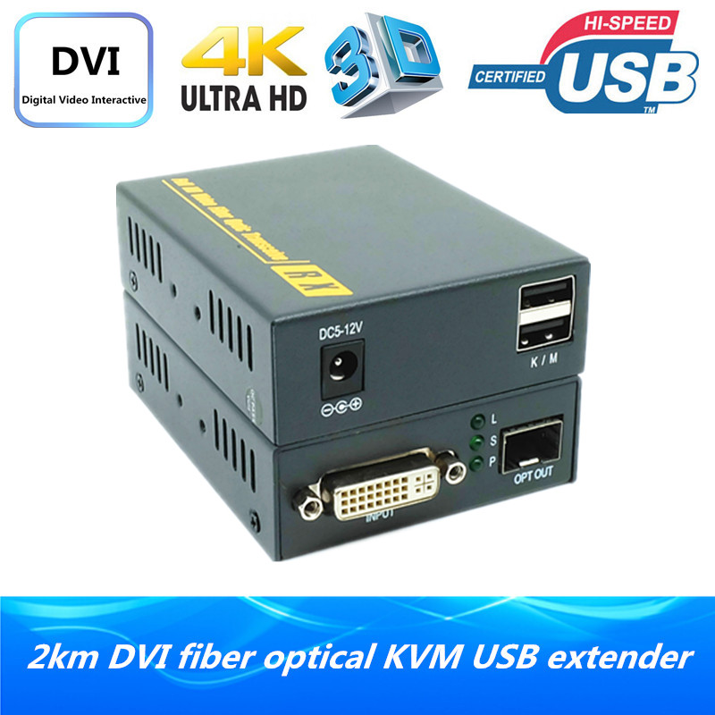 ZY THF123DKM 4K DVI Over Fiber Optic Converter 2km With No Delay Loss Supported Keyboard And