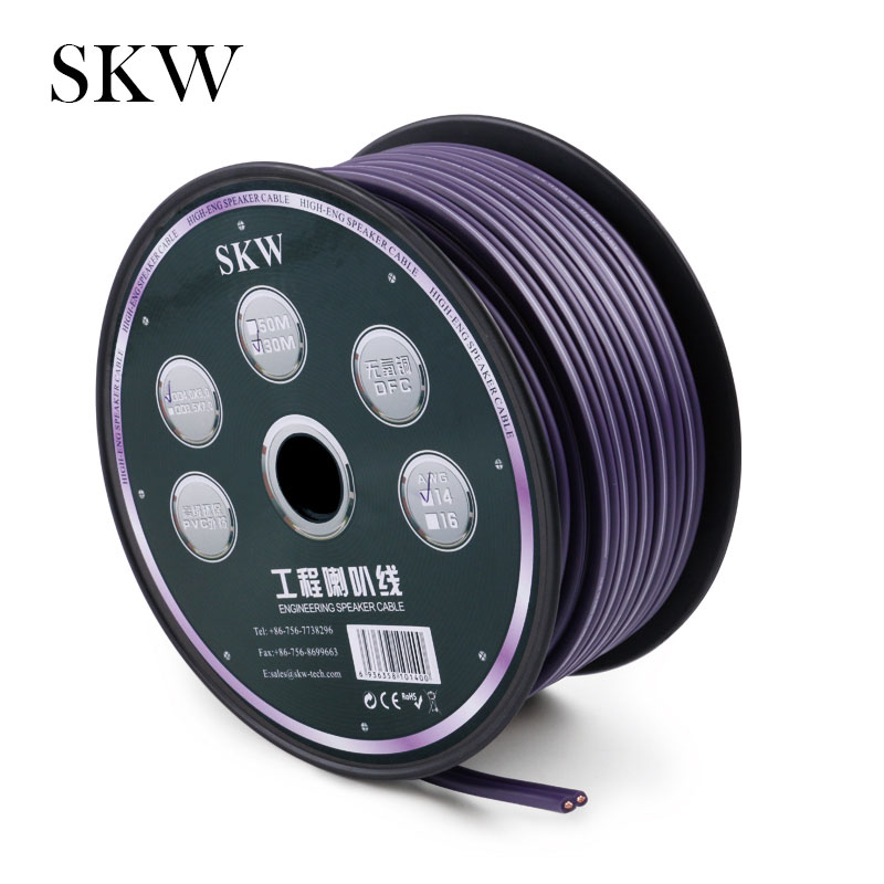 SKW LoudSpeaker Audio Cable DIY 14AWG  And 16AWG With 2 Conductors In Wall 10M,30M,50M For TV/DV AV Home Theater Car