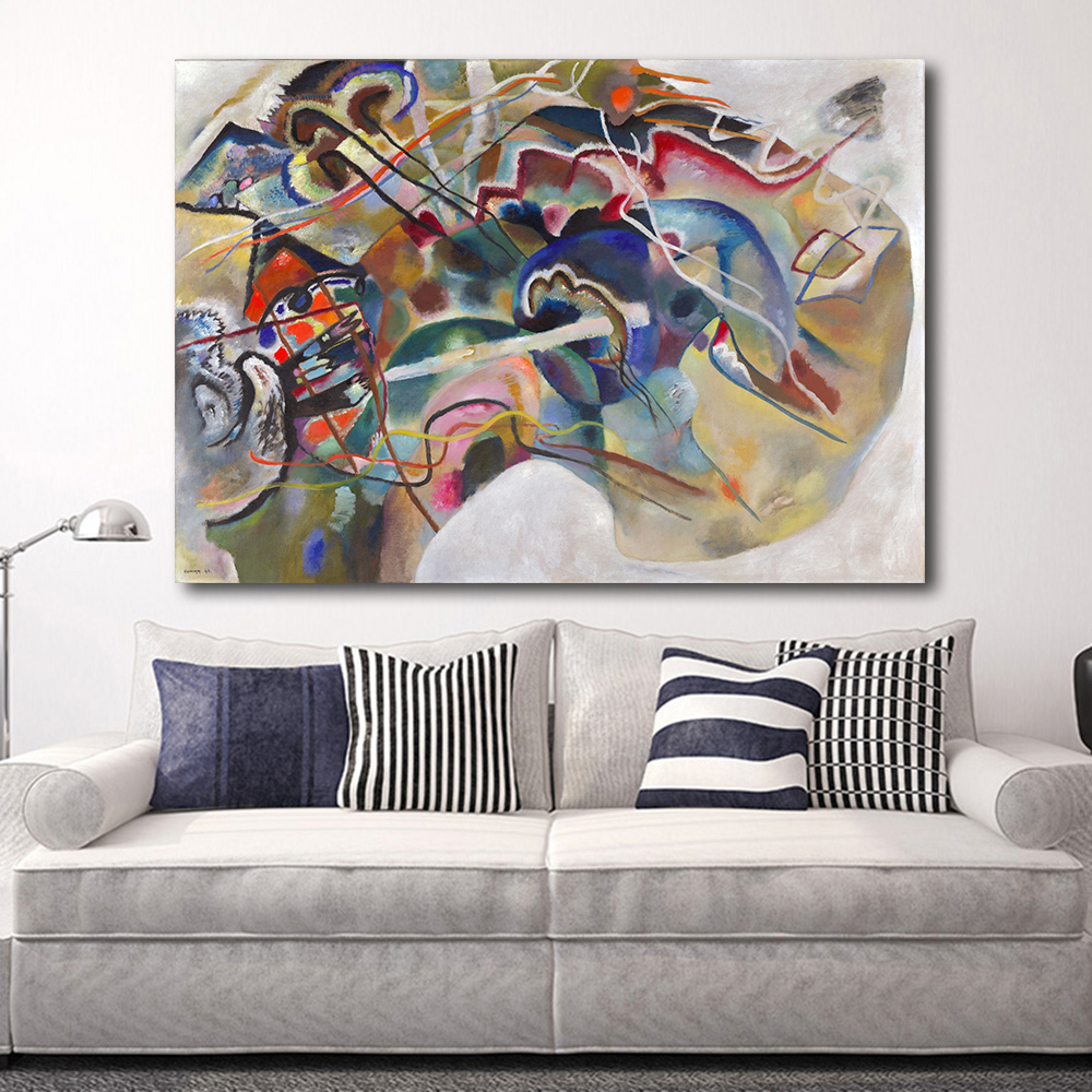 Hdartisan surrealism wassily kandinsky works modern for Modern art paintings for home