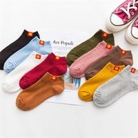 1 Pair Women's Sock Colorful Design Art Cute Short Socks Warm High Quality Autumn Winter Cotton Solid Color Female Socks Hosiery [category]