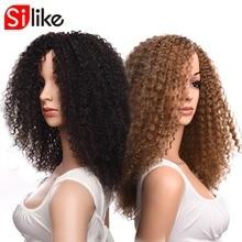 Silike afro 변태 곱슬 가발 18 인치 중간 갈색 합성 긴 가발 흑인 여성을위한 아프리카 깊은 컬 헤어 스타일