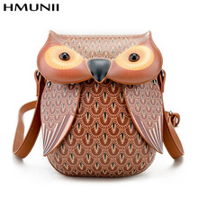 HMUNII2017 Korean fashion brand name shoulder bag clutch young girl gift cartoon print owl PU leather skew mini shoulder bag