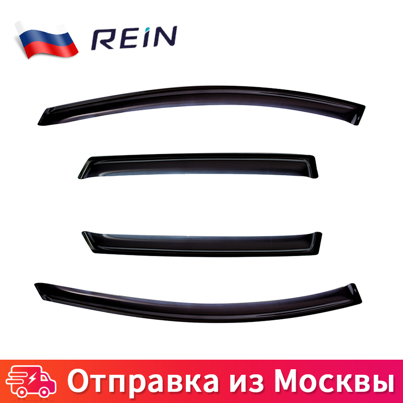 4 PCs For Skoda Fabia 2015 2016 2017 2018 Car Accessories Door Smoke Window Sun Rain Visor Wind Deflectors Guard shield jinke 4pcs blade side windows deflectors door sun visor shield for buick excelle xt