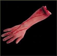 Sanglante terreur décoration Simulation bras longue coupe main prothétique sectionné Latex bras Halloween fête accessoires Spoof WYQ
