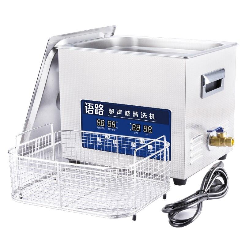 Ультразвуковые очистители из Китая