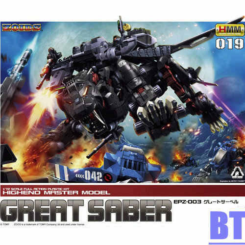 BT 1/72 ZOIDS SABER ZD37 EPZ-003 BESAR Rakitan Gundam model Anime Action Figure,