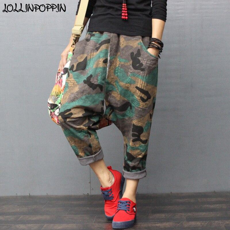 Women Camouflage Harem Pants Letters Printed Loose Camo Cross Pants Elastic Waist Ankle Length Drop Crotch Pants
