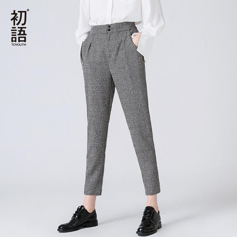 De juventud, pantalones para mujeres de moda Otoño Invierno Vintage rejilla gris Casual de las mujeres pantalones harem mujeres pantalones femeninos Streetwear Capris Pantalones