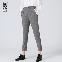 Toyouth Women Harem Pants 2018 New Plaid Ankle Length Pants High Waist Trousers Spring Casual Pantalon Plus Size XS~3XL