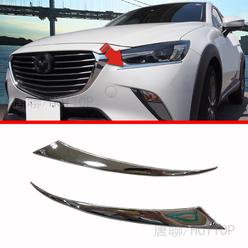 HOTTOP Chrome Head Light Eyelid For <font><b>Mazda</b></font> <font><b>CX3</b></font> <font><b>2016</b></font> 2017 CX-3 Molding Accessories Headlight Cover image