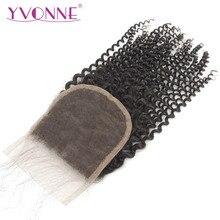 YVONNE 4B 4C Kinky Coily закрытие бразильские девственные человеческие волосы закрытие шнурка 4x4 свободная часть натуральный цвет