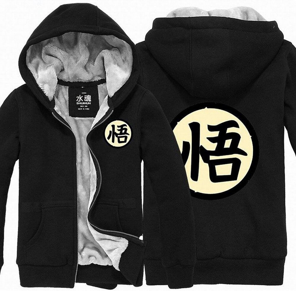 Dragonball Dragon Ball Z Son Goku Zipper Hooded Cosplay Thick Cardigan Hoodie Costume Warm Winner Sweatshirt Black Coats