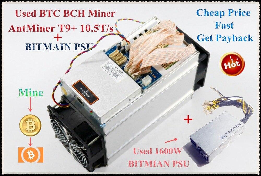 Utilizzato Asic BTC Minatore AntMiner T9 + 10.5 T Bitcoin BCH Minatore Con BITMAIN 1600 W PSU Economico Di Antminer s9 Z9 Mini WhatsMiner M3