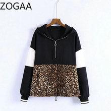 ZOGAA Women Leopard Hooded Sweatshirts Animal Pattern Patchwork Pockets Drawstring Tie Pullovers Female Casual Chic Tops Hoodie недорого