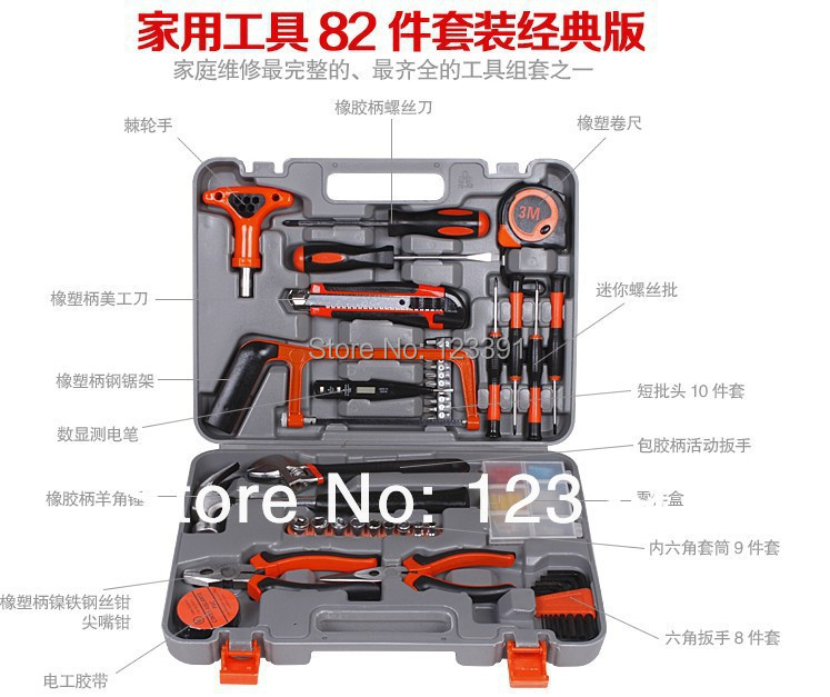The most useful 82PCS Home Hardware Tool Kit Kit Set hot combination for home improvement Diyer reliable partner at home the most useful 82pcs home hardware tool kit kit set hot combination for home improvement diyer reliable partner at home