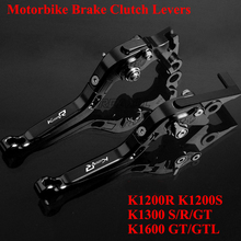 Foldable Extendable CNC Aluminum Motorcycle Brake Clutch Levers For BMW K1200R K1200S K1300S K1300R K1300GL K1600GT K1600GTL carbon brake clutch levers protector guard for bmw s1000rr xr r hp4 k1600gt r ninet hp2 k1200r rs lt k1300r s f800s gt r1200gs