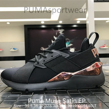 Original Puma Platform Womens Boots Lace Up Trainers Leather Women s  Sneakers Bow Badminton Shoes Size35. 321917ae17a1