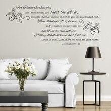 Jeremiah29 11 13 versetti della Bibbia Spagnolo della parete del vinile adesivi Christian soggiorno adesivi murali camera da letto decorativo wallpaper2SJ14