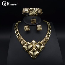 Africa Dubai nigerian women gold plated jewelry sets Nigeria beads Bridal Wedding Jewelry Sets Bracelet Necklace Ring Earrings 2015 new fashion dubai gold plated jewelry set africa nigeria s wedding beads jewelry plating 18 k retro design