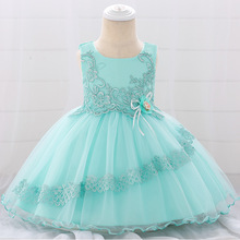 New baby dress lace wedding dress princess dress infant baby