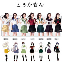 HUGGUH Brand New Role Play Game Touken Ranbu Cosplay Costume Halloween School Uniform Sexy Women Dress
