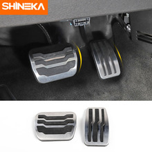 SHINEKA Pedals For Ford F150 2009-2014 Aluminum Non-slip Fuel Brake Foot Pedal Pad Cover Accessories Metal Step